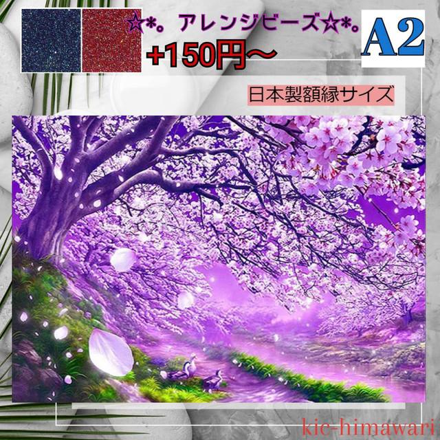 A2サイズ・四角ビーズ【s11006】日本製額縁サイズ★フルダイヤモンドアート★