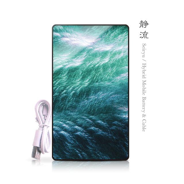 静流 - 和風 強化ガラスモバイルバッテリー