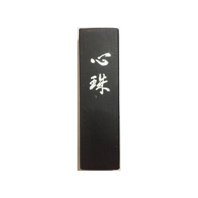 特殊油煙墨 心珠2丁型