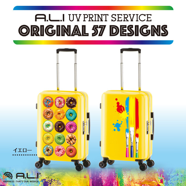 【UV PRINT】ORIGINAL 57 DESIGNS  ADY-1100-18.5 レモンイエロー