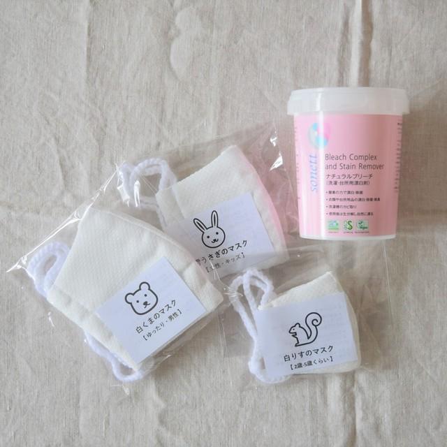 [ピカブ]フィルター入り綿100%マスク&安心お洗濯セット