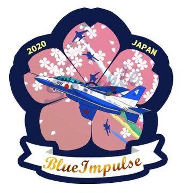 ひこうき工房Azul~あすーる~/ブルーインパルス 桜ステッカー Lサイズ