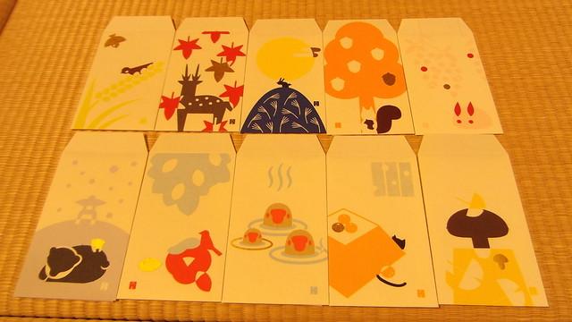 京都烏丸六七堂の秋冬のポチ袋