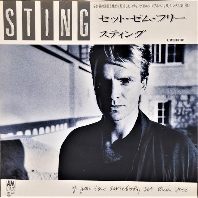 [中古7inch]  Sting – If You Love Somebody Set Them Free