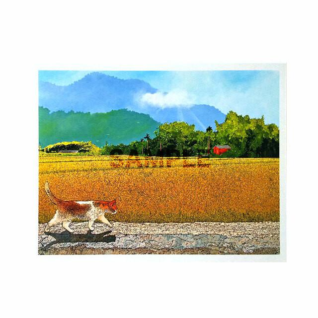 台湾ポストカード 「迎接豊収的季節」
