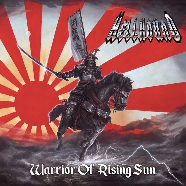 【特典付き】HELLHOUND / 旭日の戦士 - WARRIOR OF RISING SUN