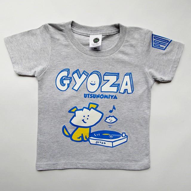 Tシャツ キッズ レコード GYOZA グレー