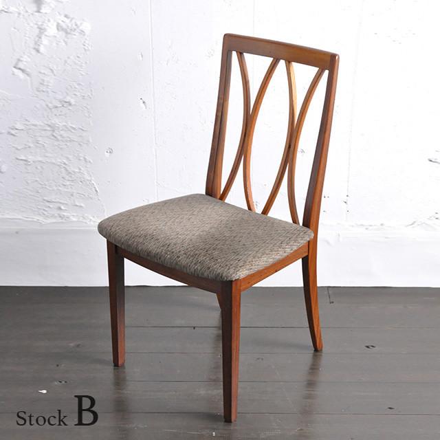 G-Plan X-back Dining Chair 【B】/ ジープラン エックスバック ダイニングチェア / 1806-0049b