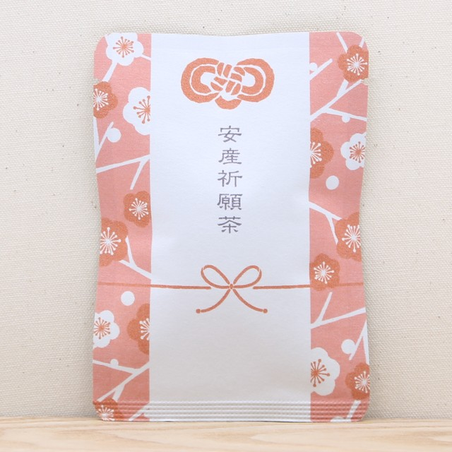 安産祈願茶(梅)|ごあいさつ茶|三年番茶ティーバッグ1包入り