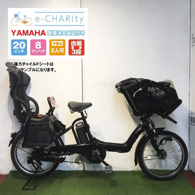電動自転車 子供乗せ 前後タイヤ新品 YAMAHA パスキッスミニ ブラウン 20インチ【YO002】【横浜】