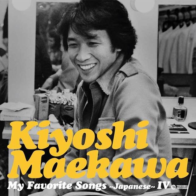 My Favorite Songs~Japanese~Ⅳ