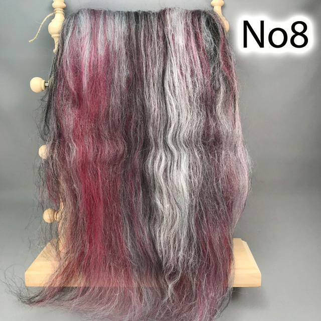 MiniB8)羊毛ミニバッツ20g(コリデール)No8(送料込み)