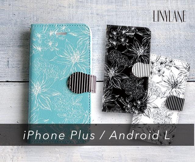 爽やかな花のスマホ / iPhoneケース手帳型〔大型モデル専用ページ〕