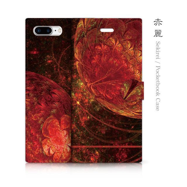 赤麗 - 和風 手帳型iPhoneケース