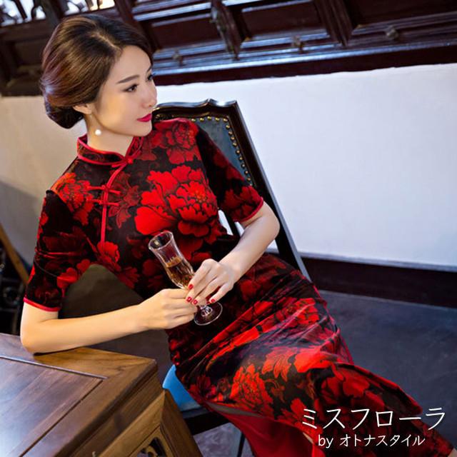 【予約】ハイネック 大人 深めのスリット チャイナドレス 花柄 セクシー ワンピース 発表会