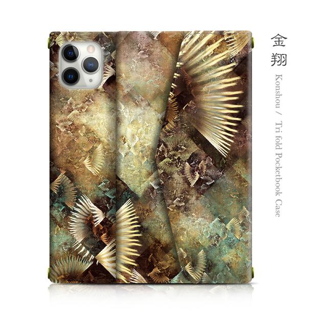 金翔 - 和風 三つ折り手帳型iPhoneケース