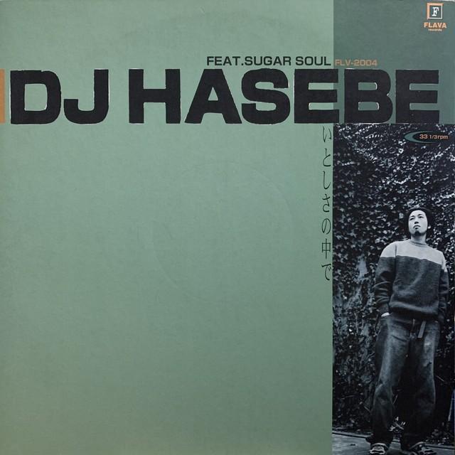 DJ HASEBE feat SUGAR SOUL - いとしさの中で