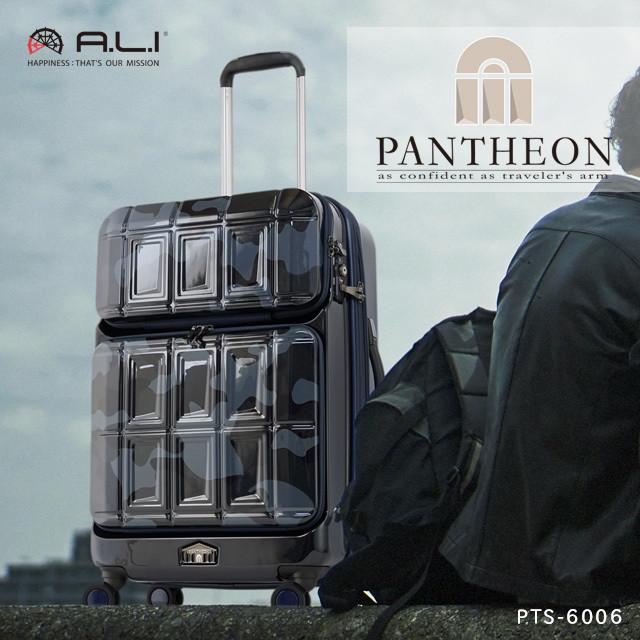 【3~4泊用】PANTHEON PTS-6006 54L [+8L]【手荷物預け無料サイズ】