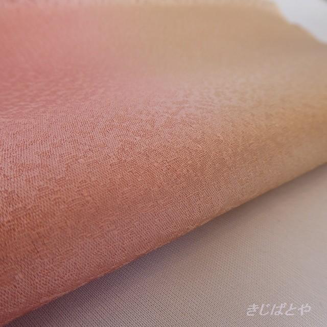 正絹 蘇芳香とミルクティ色のぼかしの帯揚げ