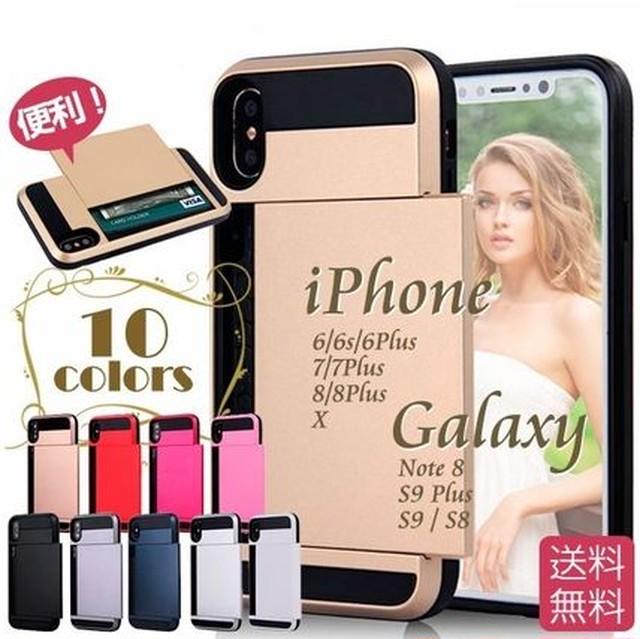 iPhone ケース iPhone8 7ケース スマホケース スライドケース