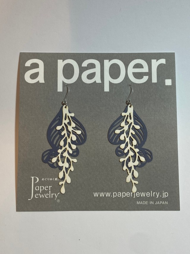【Paper Jewely】ユーカリ/ピアス