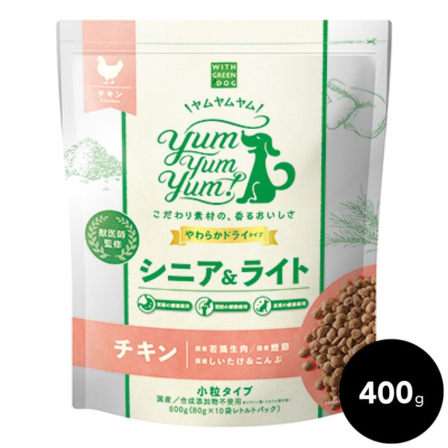 Yum Yum Yum!(ヤムヤムヤム)シニア&ライト やわらかドライタイプ 400g(80g*5)