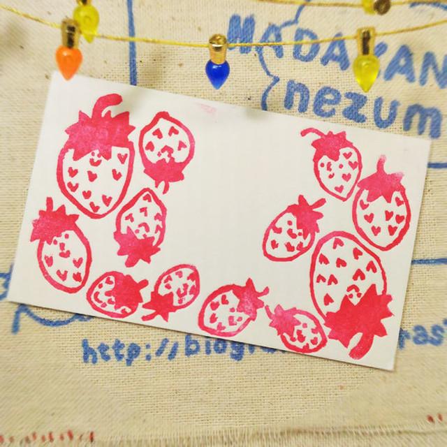 いちごたっぷりいちご好き*Ichigo strawberries*[5枚入り]