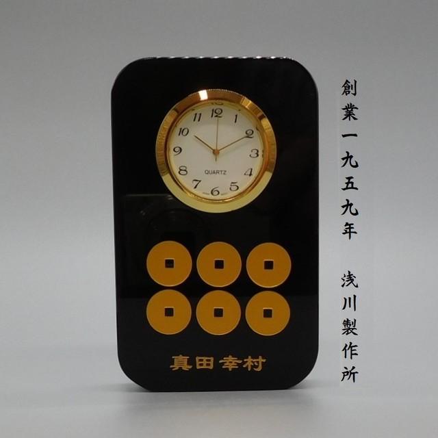 【限定販売】真田幸村 家紋 匠の黒硝子時計