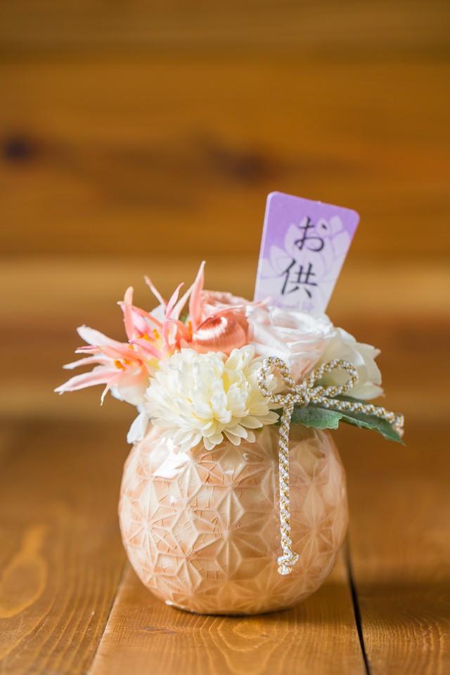 NEW【お盆・お供え・仏花】杏奈-お供えプリザーブドフラワー(ベージュ)