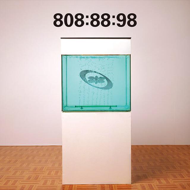 808 State - 808:88:98 - メイン画像