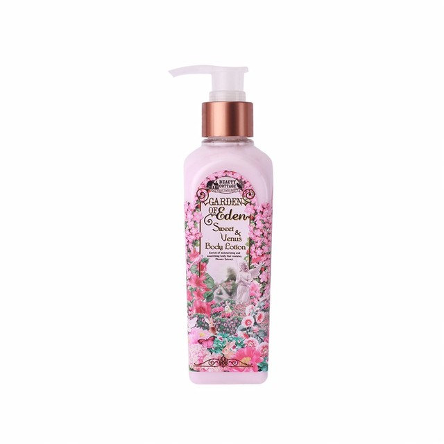 Garden of Eden Body Lotion[ボディローション]