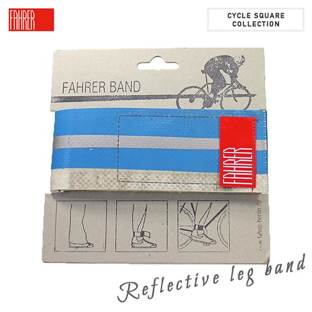 FAHRER(ファーラー)リフレクティブ レッグバンド 014