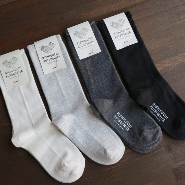 カシミヤコットンソックス NISHIGUCHI KUTSUSHITA 西口靴下