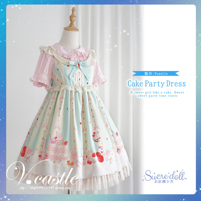 Cake Party Dress