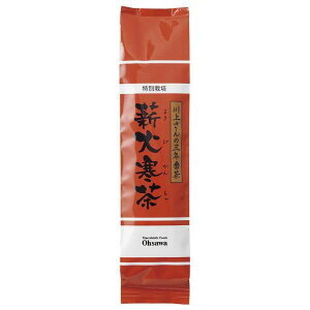 川上さんの三年番茶 薪火寒茶