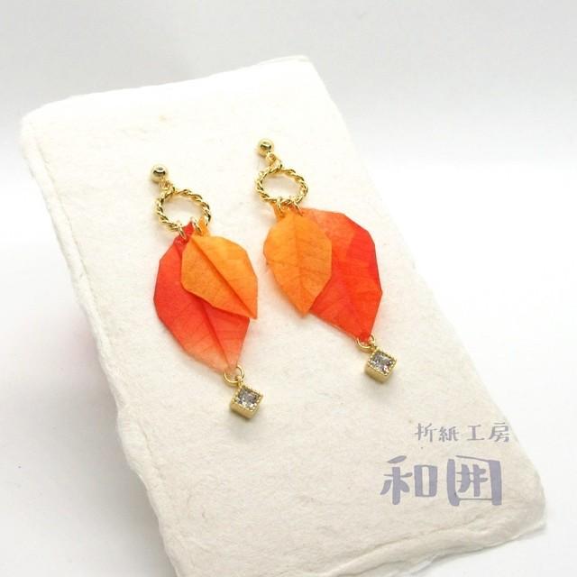 秋カラー☆2leafと雫のゆれるピアス【001】