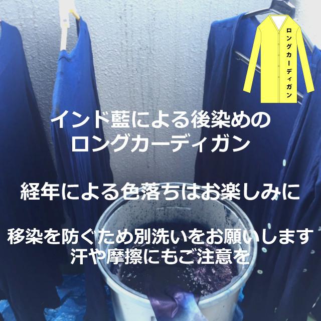 【ロングカーディガン】ボルドー