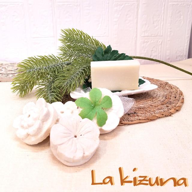 La-kizunaコラーゲン石鹸 collagen おまけ付