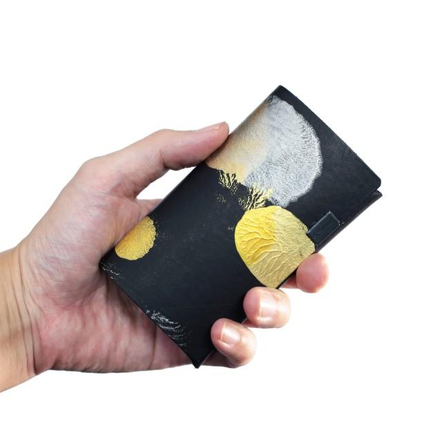 【所作オンラインショップ限定】 海月 コインケース