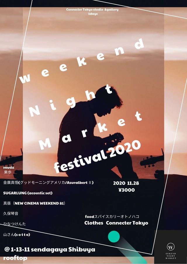 【11.28 】weekend Night Market fes ticket
