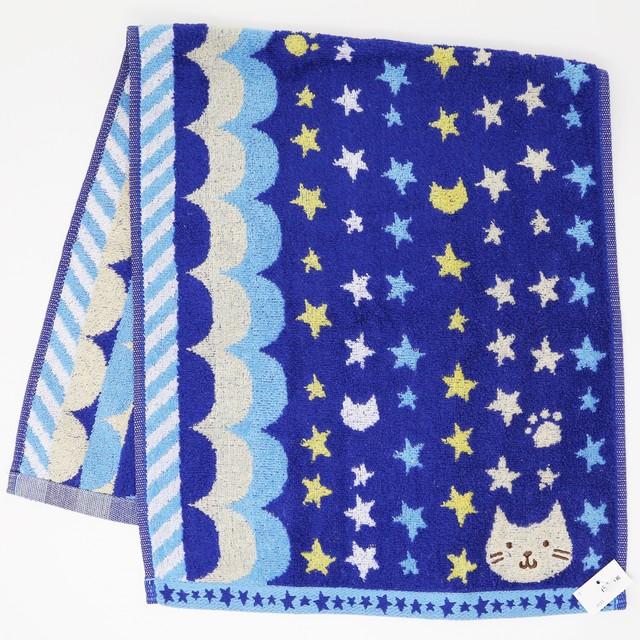 猫フェイスタオル(やわらか無撚糸キャンディポピンズ)