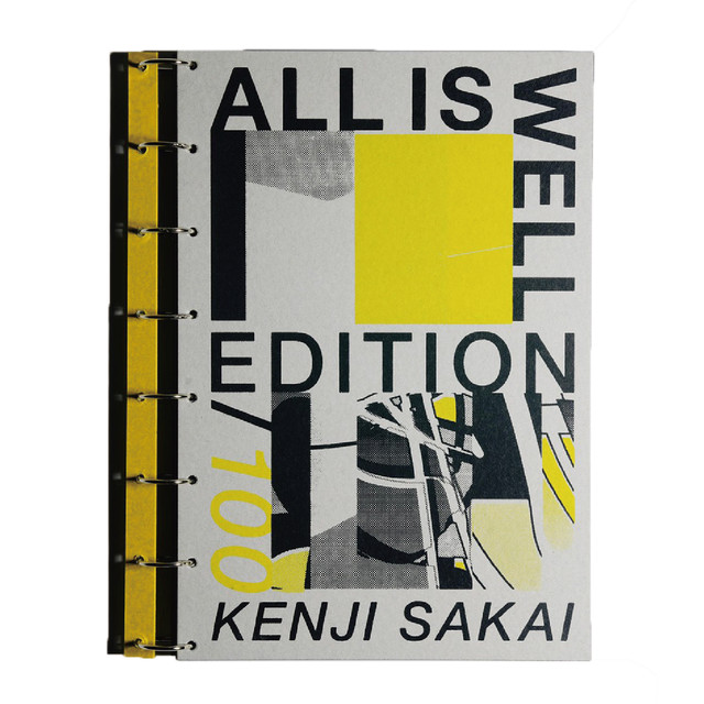 KENJI SAKAI ART BOOK / ALL IS WALL