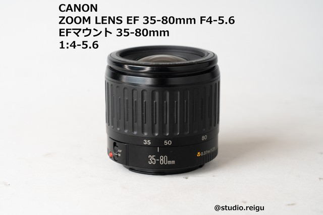 CANON ZOOM LENS EF 35-80mm F4-5.6【2008G1】
