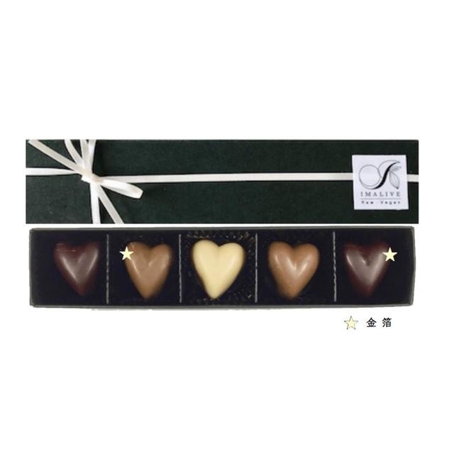 【2018バレンタイン限定】bonbon 5 * heart 5  / ハートファイブ /  vegan white raw chocolate & raw chocolate