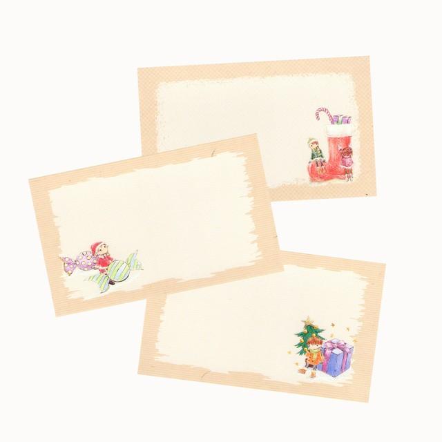 クリスマスイラストのメッセージカード(3絵柄×5枚セット)