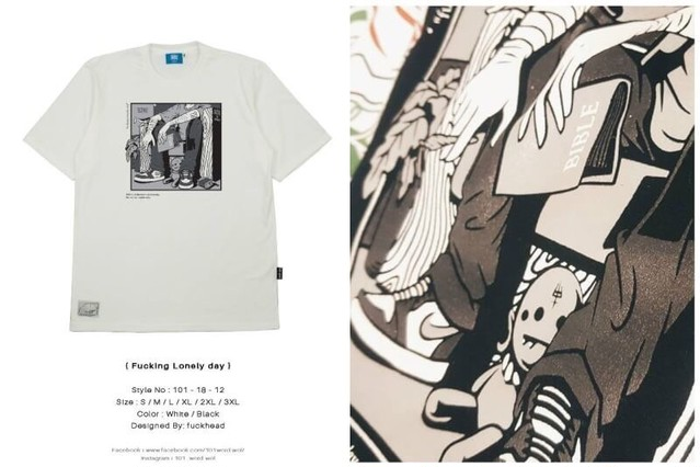"""Tシャツ 101wordwol """"Fucking Lonely day"""""""