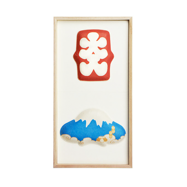 お正月 和紙の縁起物 2種飾り15(大入・富士山縦)F02-015T