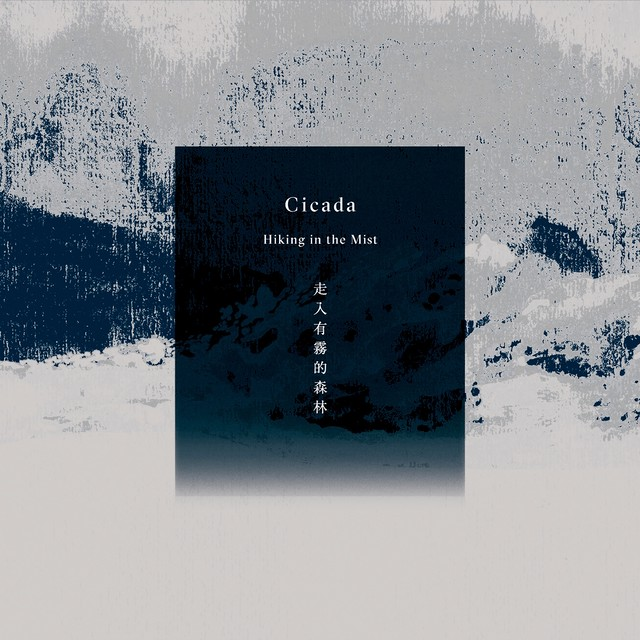 Cicada「Hiking in the Mist」(flau)