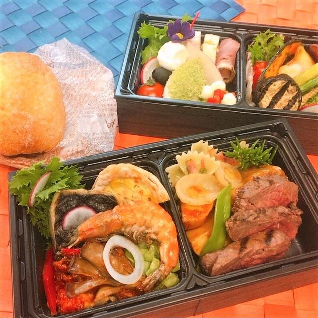 長崎地野菜や長崎食材をふんだんに使用たちょっぴり贅沢な彩セット