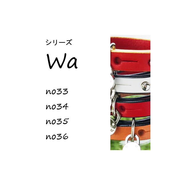 """""""WA""""和シリーズ"""